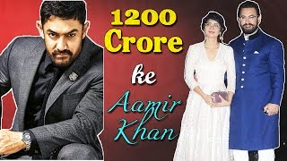 Aamir Khan Lifestyle | Net Worth | Houses | Car Collection