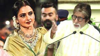 Amitabh Bachchan Wishes Rekha Happy Birthday In Public