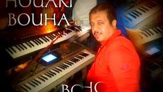 chab howari boha