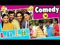 A Aa E Ee Tamil Movie Comedy Scenes | Part 2 | Aravind Akash | Navdeep | Monica | Saranya Mohan