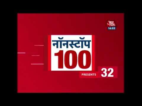 Xxx Mp4 Nonstop 100 Kuldeep Sengar Claims He Was In Kanpur When Unnao Rape Happened 3gp Sex
