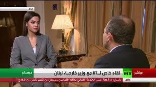 باسيل يستبعد ترحيل العمالة اللبنانية من السعودية