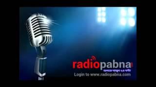 janalar baire  by warfaze Radio Pabna