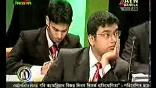 ATN Bangla Final debate (Green vs DU)