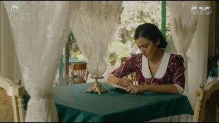 مسلسل ليالي أوچيني |رسالة مؤثرة جديدة من كريمان لبنتها ليلى