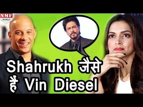 Deepika ने पहले की जमकर तारीफ फिर Vin Diesel को बताया Shahrukh जैसा