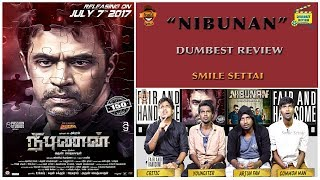 Nibunan Movie Review   Arjun, Prasanna, Varalakshmi   Dumbest Review   Smile Settai