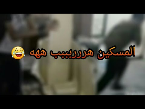 مقلب وش في الصندوق خطيييير ألحق لا يفوتك !! 😂