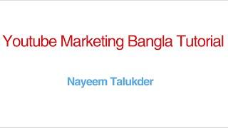 Advance Youtube Marketing Bangla tutorial 2016 Part 1