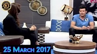 Breaking Weekend With Moammar Rana - 25th March 2017 | Top Pakistani Dramas