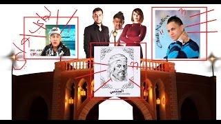 مسرحية كارثية لواي واي (شاب نذير-المتنبي-هشام السماتي-تيبو بلعباس) في Dz Comedy show