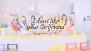 Weki Meki 위키미키 - I don't like your Girlfriend M/V