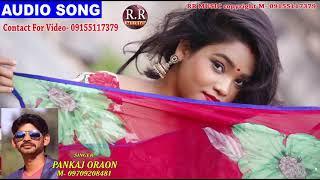 Nach lewa re Jhum lewa re | New Nagpuri Song 2017 | RR Music | Singer- Pankaj Oraon