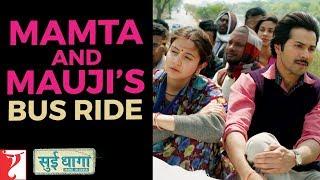 Mamta and Mauji