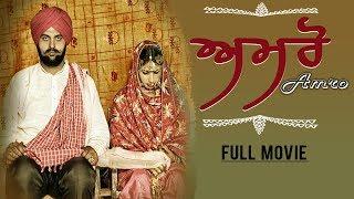 Amro | New Punjabi Full Movie | Viraat Mahal | Latest Punjabi Films 2018 | Yellow Movies