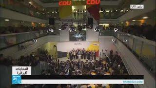 ألمانيا: ميركل كانت تأمل بالحصول على نتيجة أفضل في الانتخابات التشريعية