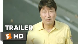 A Taxi Driver Trailer #1 (2017) | Movieclips Indie