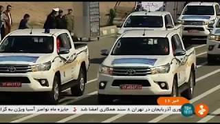 Iran Red Crescent Society انجمن ماه سرخ ايران
