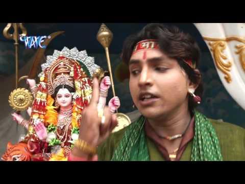 HD आ गइल मईया शेरावाली - Nevta Sherawali Ke | Rahul Hulchal | Bhojpuri Mata Bhajan