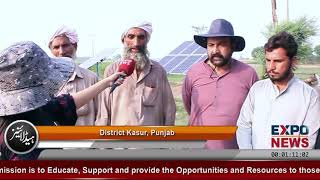 AKHUWAT Foundation Solar Tube Well in Kasur District : DUNYA Foundation : FRIENDS Solar Services