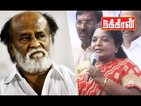 Xxx Mp4 Tamilisai Soundararajan Requests Rajinikanth For Raise Voice In Cauvery Issue 3gp Sex