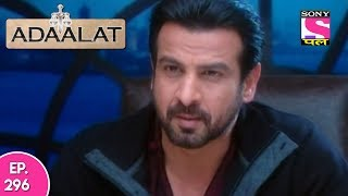 Adaalat - अदालत - Episode 296 - 15th July, 2017