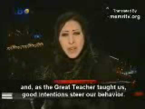 فضيحة مذيعة سعودية بثينة نصر بعد رد العلماء