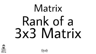 2. Rank of 3X3 MATRIX by Normal Form   VERY IMPORTANT PROBLEM