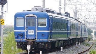 【東武 SL客車 はまなす14系 4両、四国12系 2両の状況】SL大樹 客車 JR北海道14系 4両、JR四国12系 2両 留置位置変更