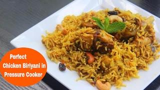 Pressure Cooker Chicken Biriyani|Easy Chicken Biriyani In Pressure Cooker |Ramadan/ Iftar Special