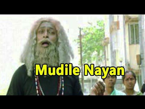 Mudile Nayan | Bengali Sad Song | Modern Bengali Songs 2016 | Parikhit Bala | Meera Audio