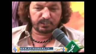 Khyber Watch 2015 Pashto Film Industry Destroying the Pashto Culture