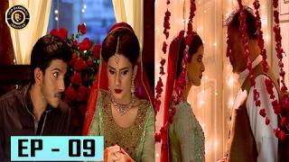 Muqabil Episode 09 - 31st January 2017 - ARY Digital Top Pakistani Dramas
