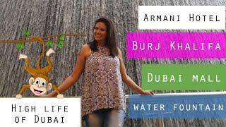 The Dubai Mall |Water fountain | Burj khalifa | Cabin Crew Day off | Mamta Sachdeva | Part 2 |