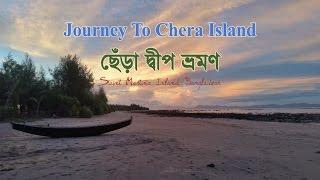 Chera Dip Tour from Saint Martin's Island | Bangladesh