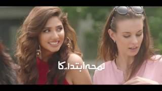 coca cola new add 2016 maza har lamhey ka