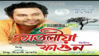 MOTOLIYA FAGUNOR TITLE SONG  BY DIJU AND GITALI KAKATI NEW ASSAMESE SONG 2017