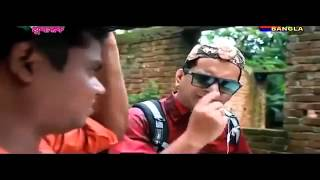 Bangla Eid Natok 2015 international taut by mir sabbir
