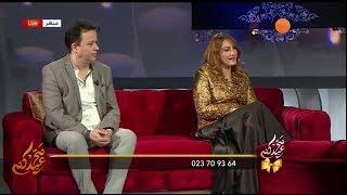 Manal Gherbi invitée de Ryad Benamor sur Echourouk TV منال غربي ضيفة رياض بن عمور الشروق