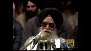 Aavo Sajna Hou Dekha Darshan Tera Raam - Bhai Banta Singh - 01/06/06 - Live Sri Harmandir Sahib