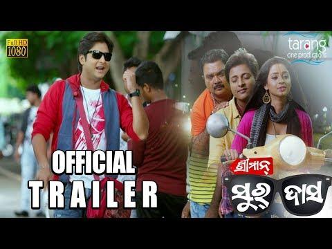 Sriman Surdas - Official Trailer | Babushan, Buddhaditya, Bhoomika | New Odia Movie 2018