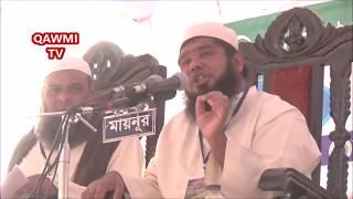 ভয়ংকর ঘটনা বাইবেল সহ পাদ্রী পালাইছে New Bangla waz 2017 Maulana Junaed Ahmed | new bangla waz