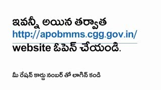 HOW TO APPLY FOR KAPU CORPORATION LOANS