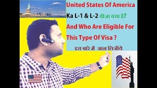 L1 Visa USA 2019,Asked Questions by you