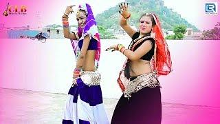 Exlcusive: Tejaji Superhit Song - नणंद भोजाया | Chunnilal Bikuniya, Muskan | New Rajasthani Song