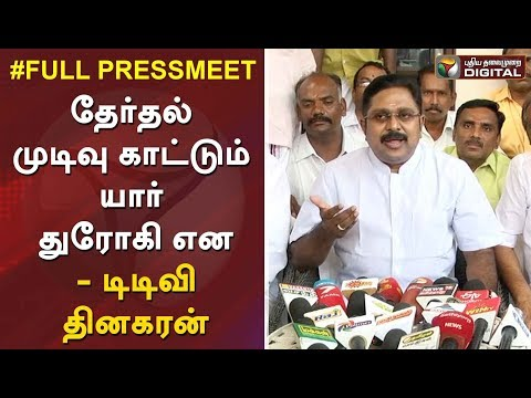 Xxx Mp4 TTVDhinakaran EPS OPS Election 3gp Sex