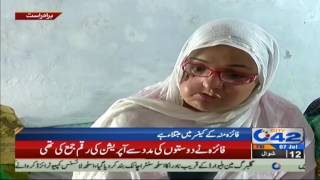 India denies medical visa to Pakistani woman seeking mouth cancer