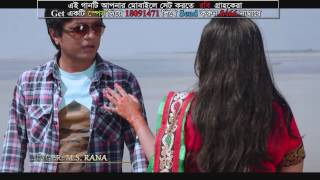 BRISTY | M.S RANA | RODELA AKASH | Bangla Music Video