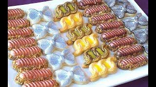 حلويات العيد جديد صابلي بريستيج بالشكلاط بثلات اشكال مختلفة بنكهات مختلفة من نفس العجين