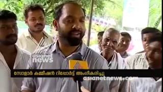 Vengara Voters responses on Solar scam case against Oommen chandy and UDF leaders